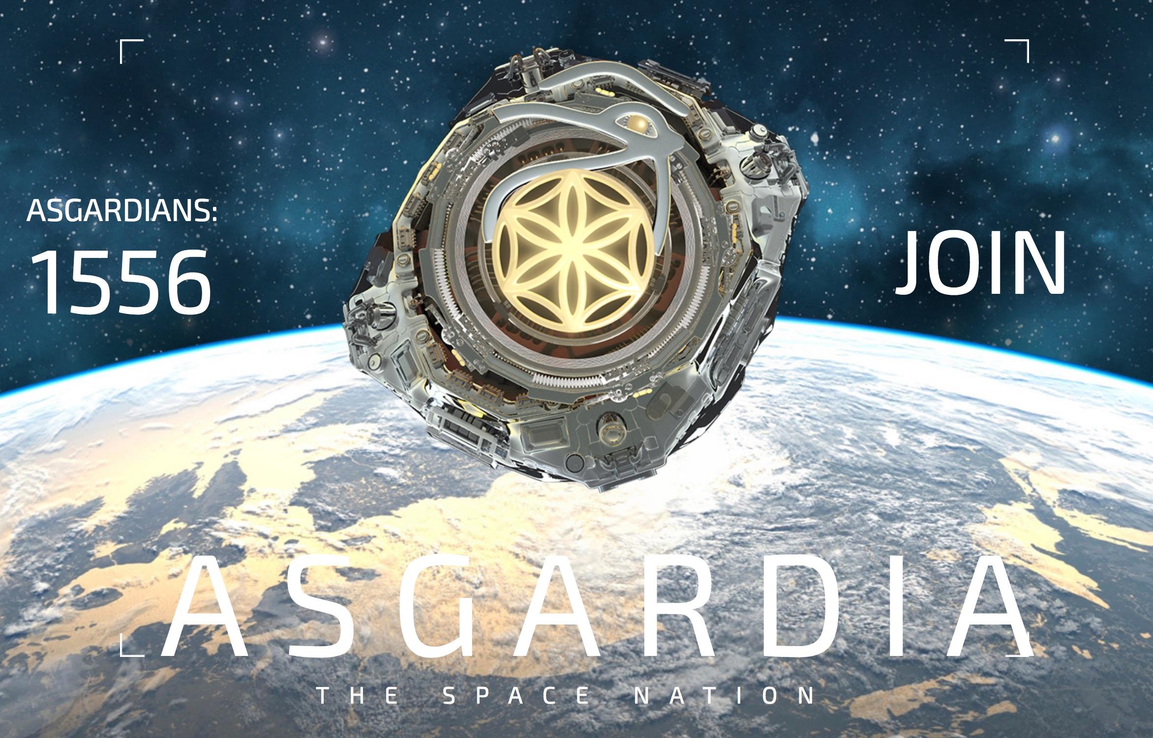 asgardia-screenshot